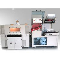China Heat Shrink Wrapping Machine High Speed Automatic Shrink Wrapping System on sale