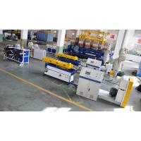 Quality Full Automatic Single Wall Corrugated Pipe Production Line CE ISO9001 for sale