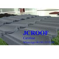 Quality Wooden Type Stone Coated Metal Roof Tile , Lightweight Metal Roof Tiles for sale