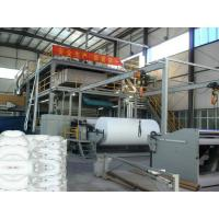 Quality S single beam Spunbond Nonwoven Fabric Making Machine / non woven fabric production line for sale