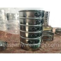 Quality factory price dia 75mm,200mm ,8'',12'' test sieves Vibrating sieve with low price for sale