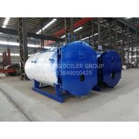 Quality Commercial and horizontal type high efficiency oil boiler and gas/oil steam boiler for hotel and school heating for sale