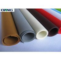 Quality PP Spunbonded Nonwoven Fabric For Car Cover for sale