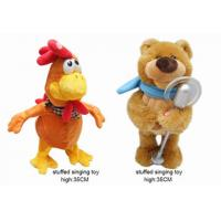 China Musical Singing Plush Toys For Childrens on sale