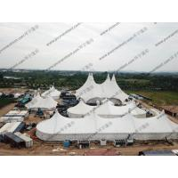 Quality Luxury White Membrance Structure Outdoor Circus Tent In Shopping Center / Mall / Plaza for sale