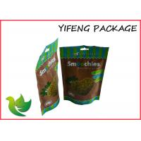 Best Durable Plastic Stand Up Pouches Foil Inside for Food Packaging wholesale