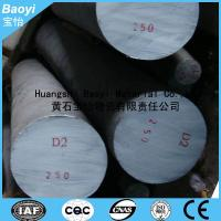 Quality AISI D2 Tool Steel for sale