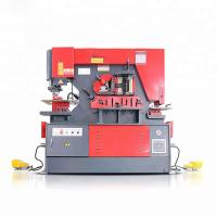Hydraulic Ironworker Machine Stainless Steel for sale