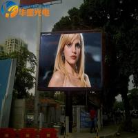 Buy cheap Waterproof IP65 Full Color LED Panel P8 Outdoor Fixed Steel Material SMD2424 from wholesalers