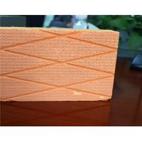Quality Lightweight Green Building Insulation Materials , XPS Insulation Extruded Polystyrene Foam Board for sale