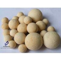 Buy cheap 80% Al2O3 Quality Insulating Castable Refractory Ball For Blast Furnace from wholesalers