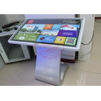 Best Advanced IR tech capacitive touch screen monitor / interactive kiosk displays No Noise wholesale