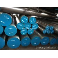 Buy cheap DIN 1.2316 / AISI 422 Plastic Mould Steel, 1.2316 ESR round bars, 1.2316 ESR from wholesalers