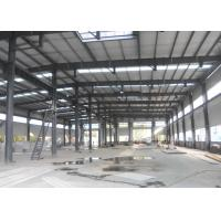 Quality Metallic Structural Steel Workshop Wide Span Earthquake Resistance Water Proffing for sale