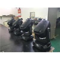 Buy cheap Two Gobo Wheel 350W Stage Moving Head Light / Beam Spot Wash Light from wholesalers