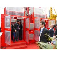 Buy cheap Passenger Hoist Lift Double Cage for passenger and Building Material , from wholesalers