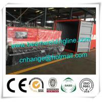 Quality 3200 Hydraulic Shearing Machine For Carbon Steel , Swing Shearing Machine QC12Y for sale