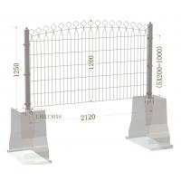 China Decorative Metal Arched Wire Mesh Fence,Decorative Powder Coated Arched Top Metal Fence on sale