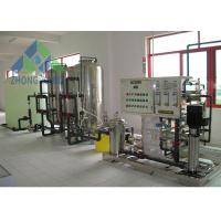 Quality Small RO Water Purification Plant , Industrial RO Water Purifier Machine for sale