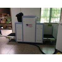 Large Size Dual Energy 8065 Tunnel Size X-ray Baggage Scanner Luggage X Ray Machine