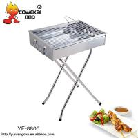 Buy Foldable stainless steel bbq grill at wholesale prices