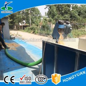 Truck Loading Portable Corn Auger Conveyor
