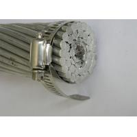 Quality Steel Core Bare Overhead ACSR Conductor Aluminium Conductor Steel Reinforced for sale