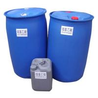 Quality 100L-OPEN-MOUTH plastic drum for sale