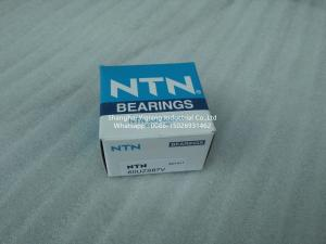 Quality NTN Eccentric Bearing  60UZS87V for sale
