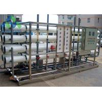 Quality Commercial Seawater Treatment Plant Ocean Water Purification System Long Span Life for sale