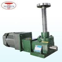 Quality Electric Drive Screw Jack for sale