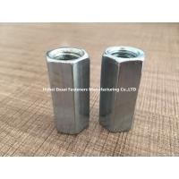 Quality Carbon Steel Hex Coupling Nut Grade 6.8 DIN 6334 Standard For Building for sale