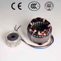 Buy cheap AC motor stator from wholesalers