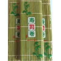 Buy cheap Sushi Rolling Roller Bamboo Material Mat Maker And Rice Paddle Kit from wholesalers