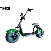 Quality TM-TX-05-1  Stylish Big Wheel Electric Scooter , Harley Electric Scooter 18*9.5 6PR Vacuum Tyre for sale