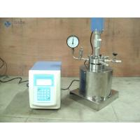 Quality 4000W Industrial Continuous Flow Ultrasonic Homogenizer Sonicator mixer for sale