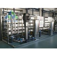 Quality 5 Micro Meter Pp Filter Salt Water Treatment Plant 1000 LPD Capacity for sale