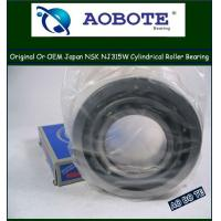 Quality Brass Cage NSK NJ315 Cylindrical Roller Bearings For beverage / Mining for sale