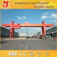 Quality Warranty 2 years MG model double girder gantry crane for sale