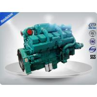 Quality 300Kw / 375Kva Cummins Diesel Genset , Diesel Engine Generator Set For Electric Power Plant for sale