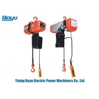 Buy cheap Capacity 2Ton Transmission Line Stringing Tools Fixed Lifting Equipment Electric from wholesalers