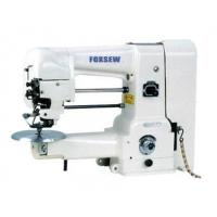 Quality Single Thread Spot Tacking Blindstitch Machine FX160-20 for sale