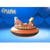 Quality Mini Inflatable Ice Bumper Cars For Kids And Adult / Amusement Game Machine for sale