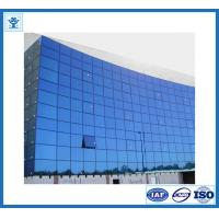 Quality China top quality aluminum profile for curtain wall with the material of 6063 for sale