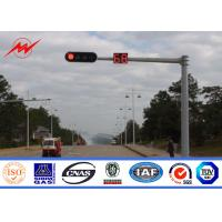 China Durable Double Arm / Single Arm Signal Traffic Light Pole LED Stop Lights Pole on sale