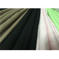 China Comfortable Dyed Poplin Cotton And Polyester Blend Fabric For Bedding / Curtain on sale