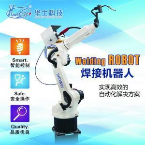 Best 6 Axis Robot Arm CNC Industrial Welding Robots Machine Automatic welding robot wholesale