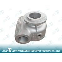 China Nickel plating Aluminum casting Hardened Metal Investment Casting on sale