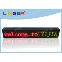 China Tri - Color Digital Message Boards Indoor , Led Sign Remote Control P12mm on sale