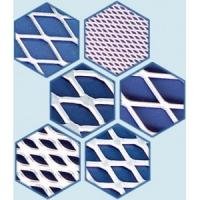 Buy cheap Decorative Expanded Metal Mesh from wholesalers